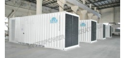 4×1000KW MWM DUETZ MARINE GENERATING SETS TO MEXICO