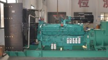 6 Units Cummins Diesel Engine Generators to Indonesia
